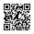 QRコード https://www.anapnet.com/item/258678