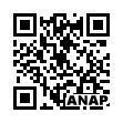 QRコード https://www.anapnet.com/item/248956