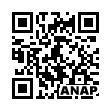 QRコード https://www.anapnet.com/item/256961