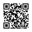 QRコード https://www.anapnet.com/item/265140