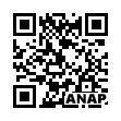 QRコード https://www.anapnet.com/item/259893