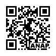 QRコード https://www.anapnet.com/item/261371
