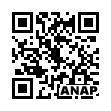 QRコード https://www.anapnet.com/item/259242