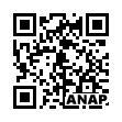 QRコード https://www.anapnet.com/item/263512