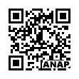 QRコード https://www.anapnet.com/item/248029