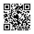 QRコード https://www.anapnet.com/item/257713