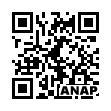 QRコード https://www.anapnet.com/item/256079