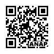 QRコード https://www.anapnet.com/item/254929