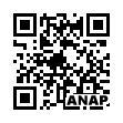 QRコード https://www.anapnet.com/item/265082