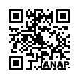 QRコード https://www.anapnet.com/item/260298