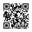 QRコード https://www.anapnet.com/item/246518