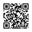 QRコード https://www.anapnet.com/item/251585