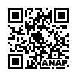 QRコード https://www.anapnet.com/item/264105