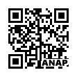 QRコード https://www.anapnet.com/item/263748
