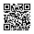 QRコード https://www.anapnet.com/item/258762