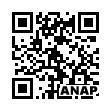QRコード https://www.anapnet.com/item/257195