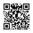 QRコード https://www.anapnet.com/item/259035