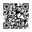 QRコード https://www.anapnet.com/item/261736