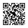 QRコード https://www.anapnet.com/item/259350