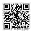 QRコード https://www.anapnet.com/item/253163