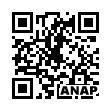 QRコード https://www.anapnet.com/item/249377