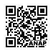 QRコード https://www.anapnet.com/item/263954