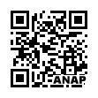QRコード https://www.anapnet.com/item/261314