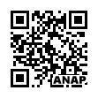 QRコード https://www.anapnet.com/item/253185