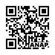 QRコード https://www.anapnet.com/item/260897