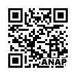 QRコード https://www.anapnet.com/item/258272