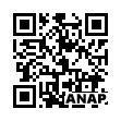 QRコード https://www.anapnet.com/item/259296