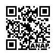 QRコード https://www.anapnet.com/item/265316