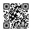 QRコード https://www.anapnet.com/item/258594