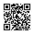 QRコード https://www.anapnet.com/item/262995