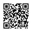 QRコード https://www.anapnet.com/item/258931