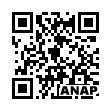 QRコード https://www.anapnet.com/item/254852
