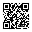 QRコード https://www.anapnet.com/item/264648