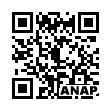 QRコード https://www.anapnet.com/item/260658
