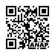 QRコード https://www.anapnet.com/item/263408