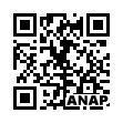 QRコード https://www.anapnet.com/item/262172