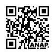 QRコード https://www.anapnet.com/item/264122