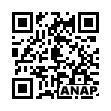 QRコード https://www.anapnet.com/item/261542