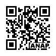 QRコード https://www.anapnet.com/item/243516