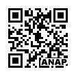 QRコード https://www.anapnet.com/item/249507