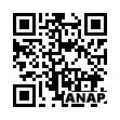 QRコード https://www.anapnet.com/item/257998