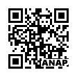 QRコード https://www.anapnet.com/item/256031