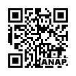 QRコード https://www.anapnet.com/item/247910