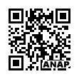 QRコード https://www.anapnet.com/item/256002