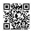 QRコード https://www.anapnet.com/item/259499