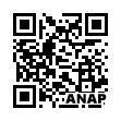 QRコード https://www.anapnet.com/item/265387